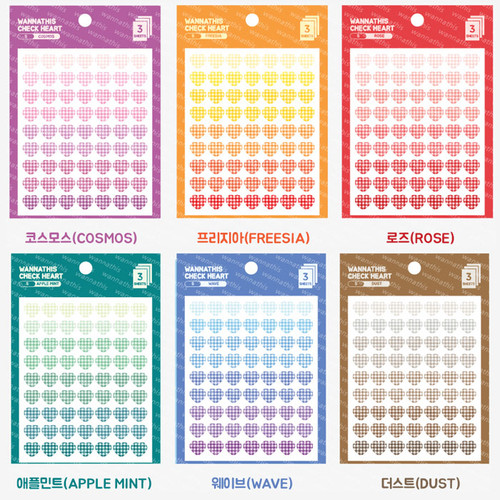 Wanna This Heart check small deco sticker set of 3 sheets