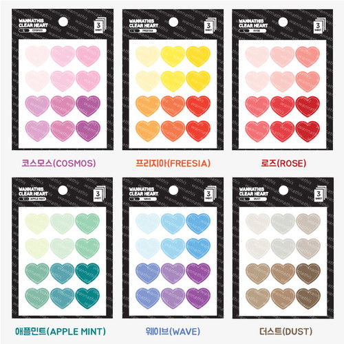 Heart large clear sticker set of 3 sheets