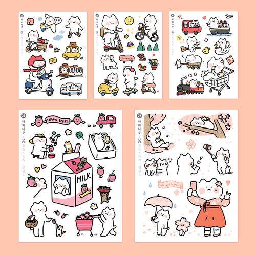 Annyang self-cut paper and clear sticker set