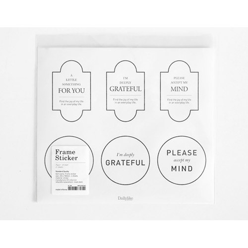 Deco frame paper message sticker