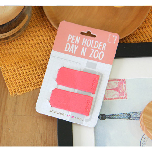 Day N zoo desk pen holder