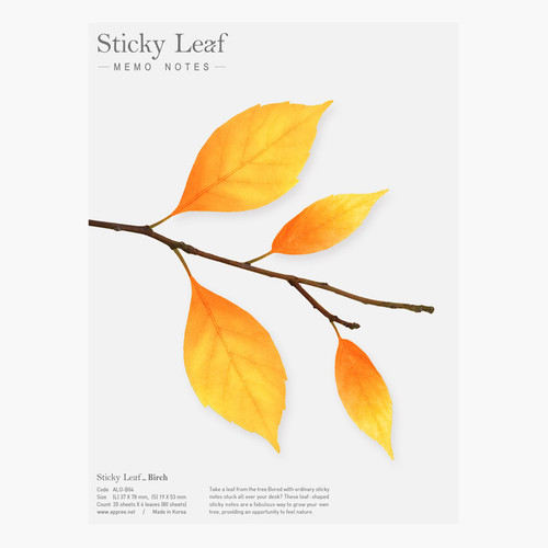 Birch leaf brown sticky memo notes Large