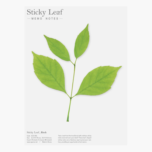 Birch leaf green sticky memo notes Large