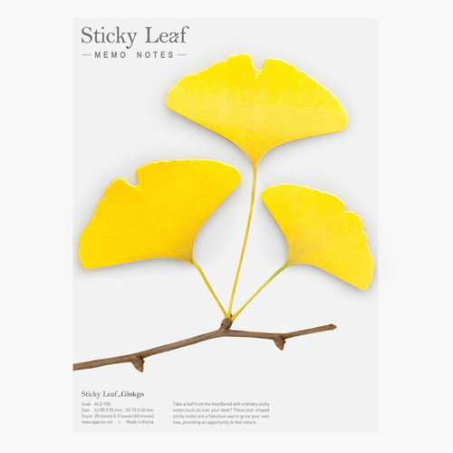 Appree Ginkgo leaf yellow sticky memo notes Large