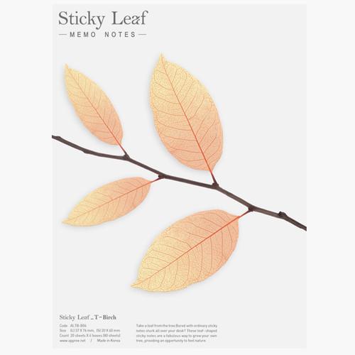 Birch leaf orange transparent sticky memo notes Large