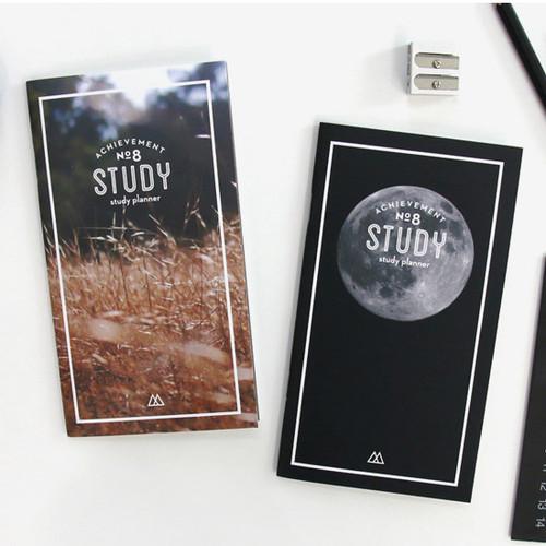 Achievement handy study planner