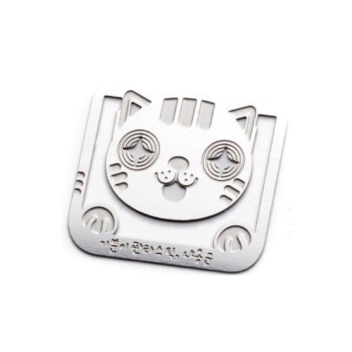 Bookfriends Fantastic cat steel bookmark