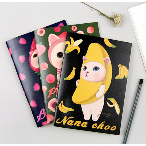 Choo Choo play lined notebook