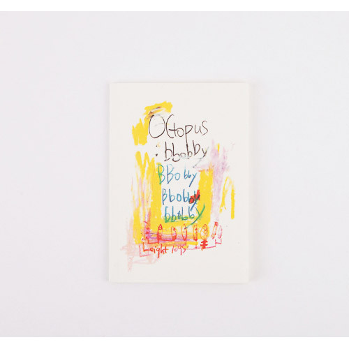 Octopus bbobby illustration small plain notebook