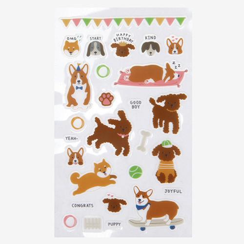 Daily transparent sticker - Puppy