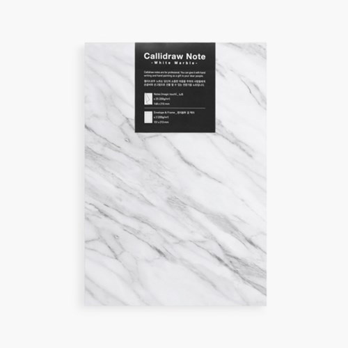 Marble drawing and calligraphy notepad