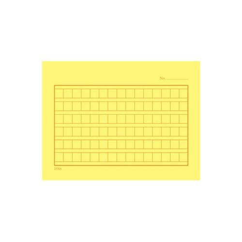 Yuja squared manuscript paper postcard