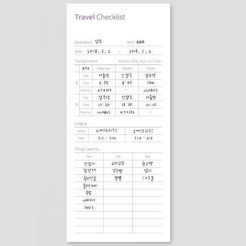 Gungmangzeung The Memo Travel checklist planner notepad