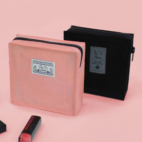 BNTP Washer block square medium zipper pouch