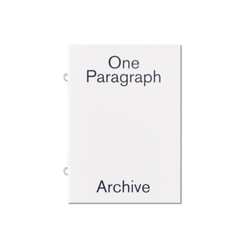 Archive 1 Paragraph lined small notebook