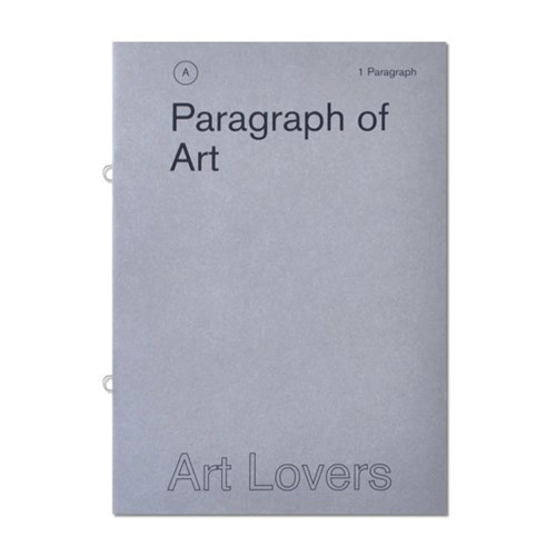 Art lovers 1 Paragraph A5 lined notebook