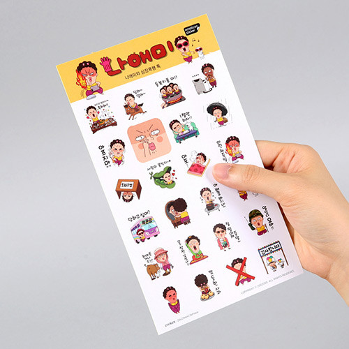 Naemi cute emoticon PVC sticker