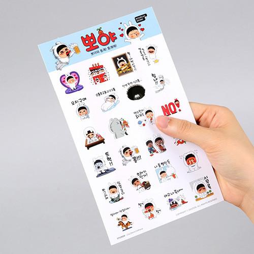 BBoya cute emoticon PVC sticker