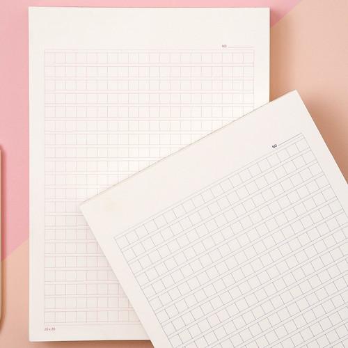 Ardium 400 Squared manuscript paper notepad