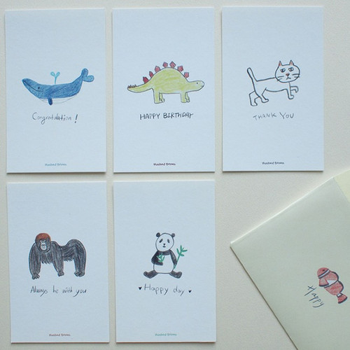 Hello Today Hushed brown small message card and envelope set