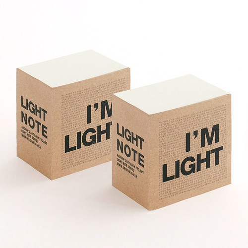 I'm Light block plain notebook