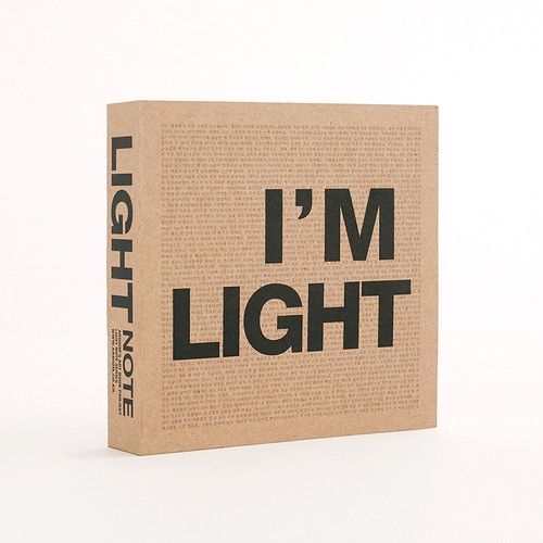 I'm Light small plain notebook