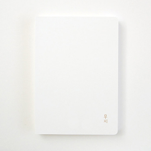 Simple W A5 plain soft cover notebook
