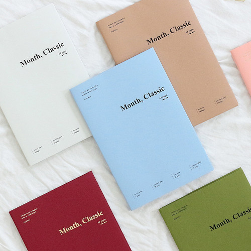 Wanna This 2020 Month classic small dated monthly planner