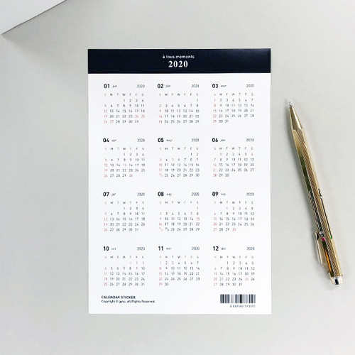 gyou 2020 a tous moments monthly calendar sticker