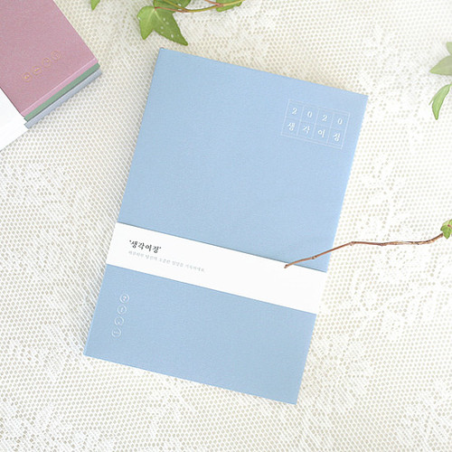 3AL 2020 Today journey dated weekly diary planner