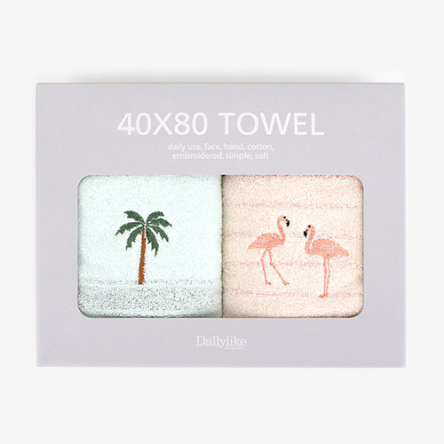 Dailylike Embroidery cotton hand towel set - Flamingo