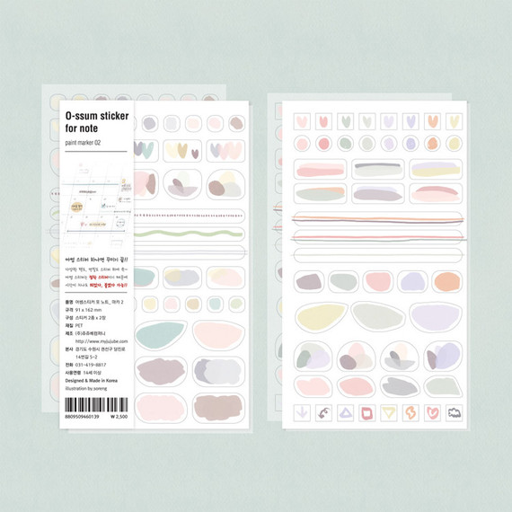 Oh-ssumthing O-ssum sticker set for notes