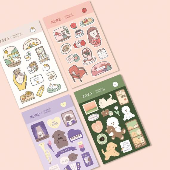 Dash And Dot Pogeun Pogeun removable sticker