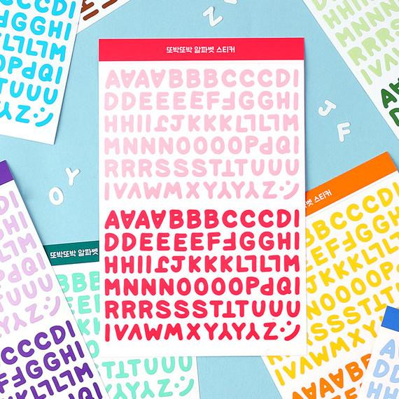 Alphabet upper case letter craft decoration sticker