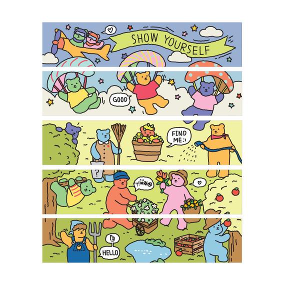 Dailylike Jelly bear garden masking seal sticker set