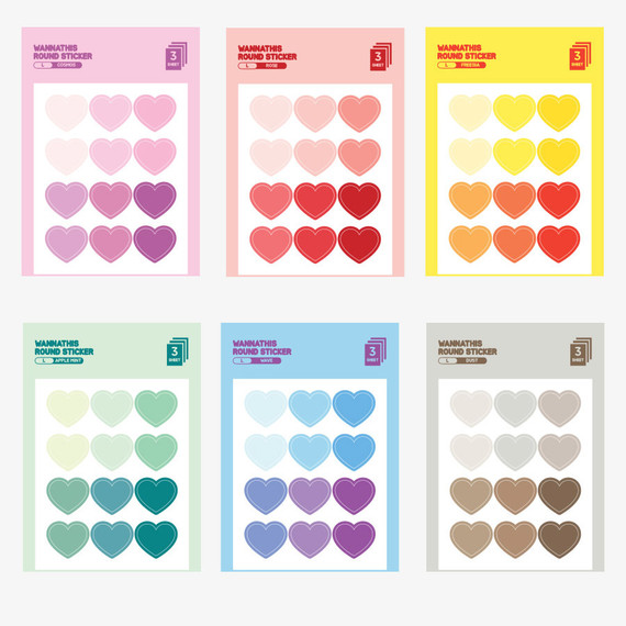 Wanna This Heart large deco sticker set of 3 sheets