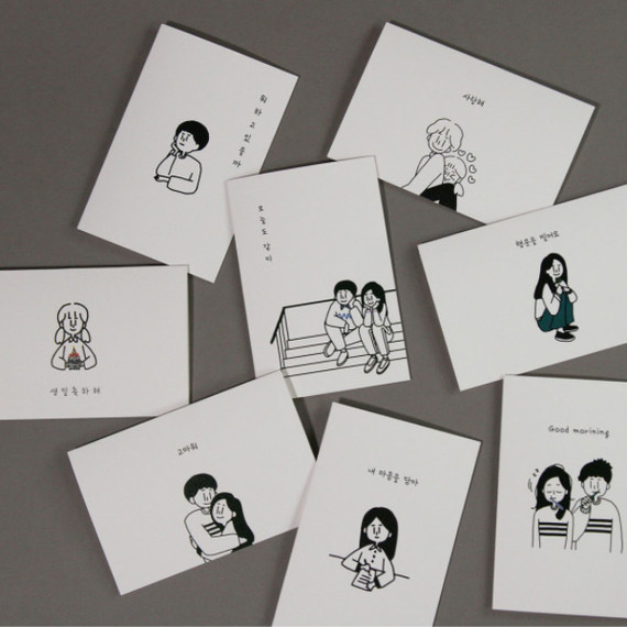 DESIGN GOMGOM My You mini card and envelope set