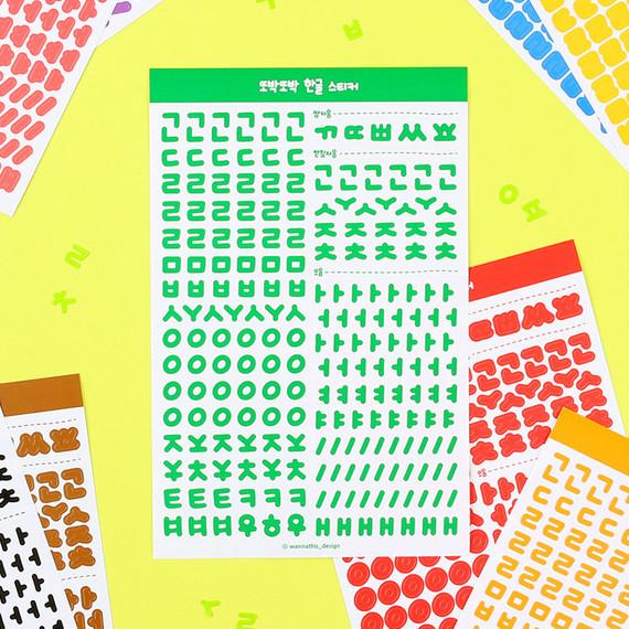 Wanna This Basic Korean Alphabet sticker