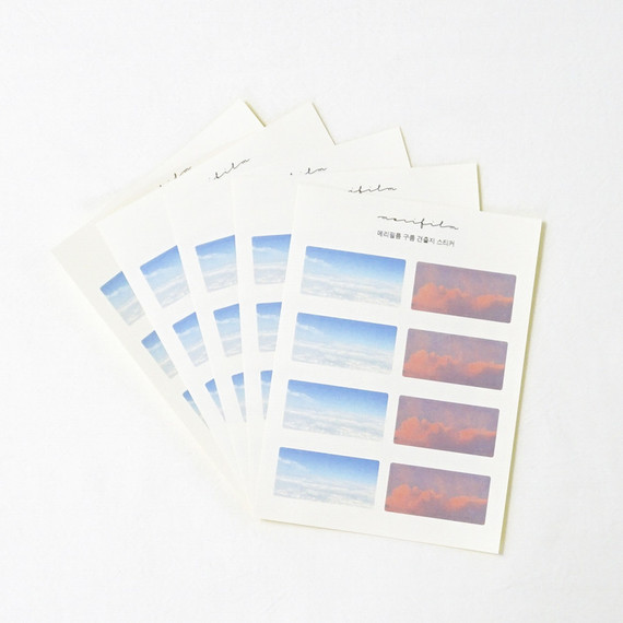 Meri Film Cloud and Sunset label sticker set of 5 sheets