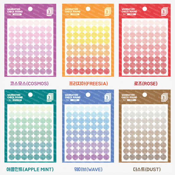 Wanna This Round check 8 mm deco sticker set of 3 sheets