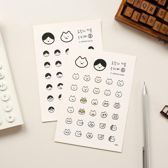Today's feeling paper sticker set