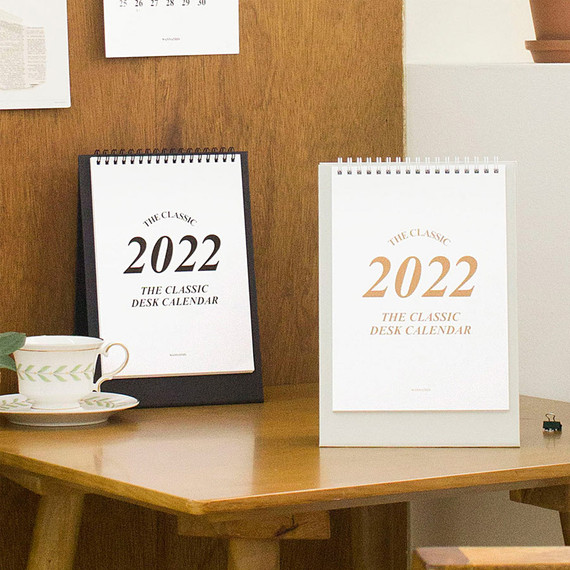 Wanna This 2022 Classic A5 size dated monthly desk calendar