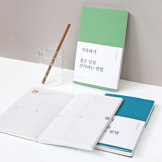 Jam Studio 2022 One Fine Day Dated Weekly Diary Planner