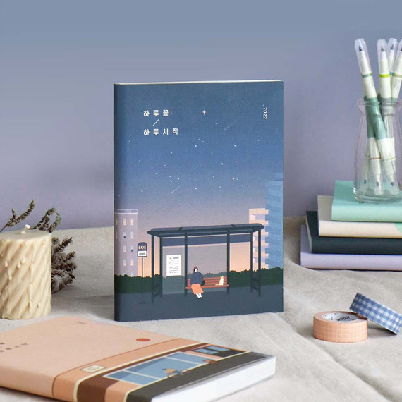 ICONIC 2022 End-And Dated Weekly Diary Planner