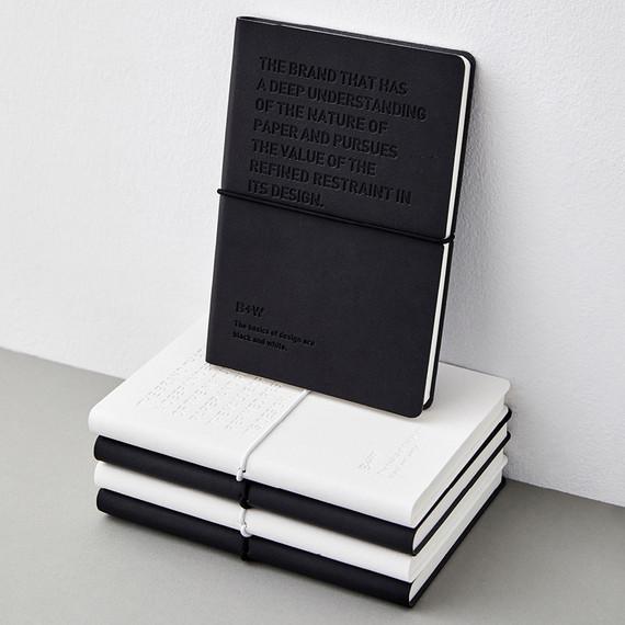 Ardium B+W Premium PU cover Lined Notebook