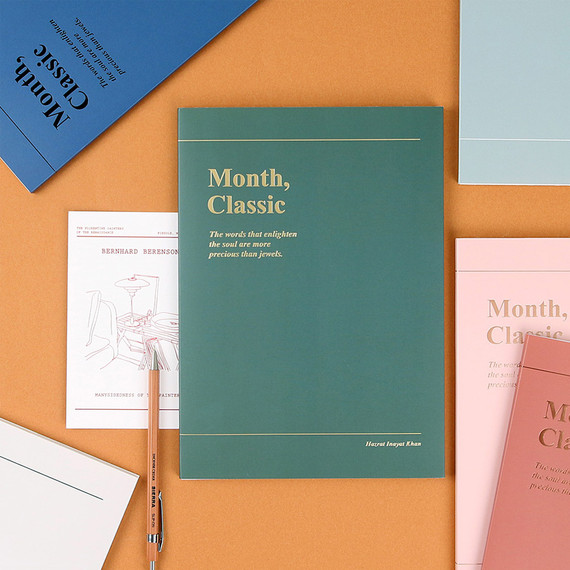 Wanna This 2022 Month Classic Medium Dated Monthly Planner
