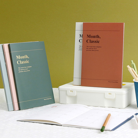 Wanna This 2022 Month Classic Large Dated Monthly Planner