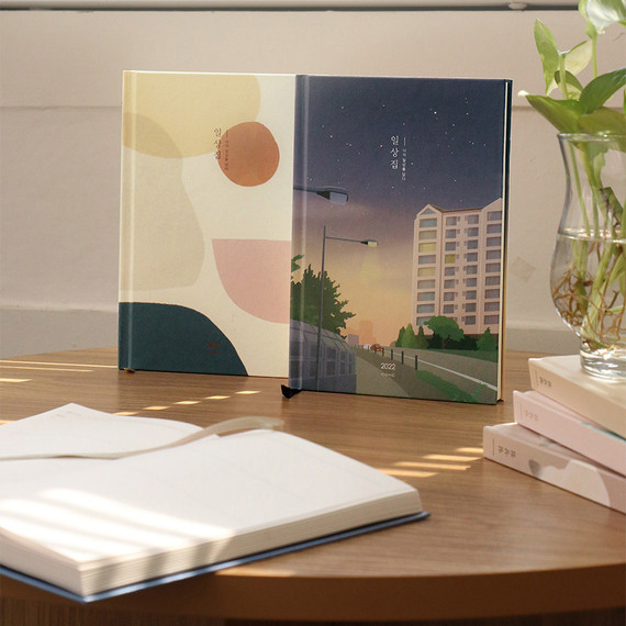 ICONIC 2022 Daily Life Dated Weekly Diary Planner
