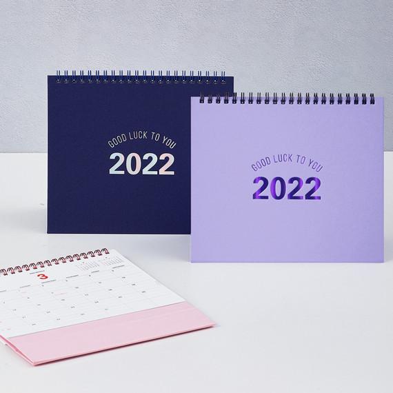 Antenna Shop 2022 Good luck to you monthly desk calendar