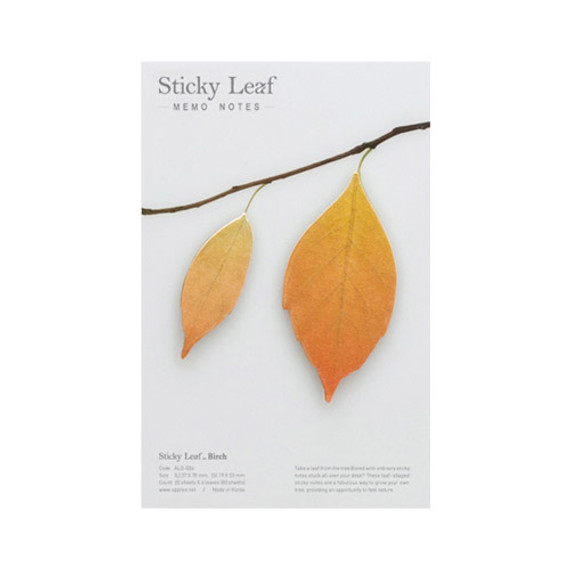 Birch leaf brown sticky memo notes Medium